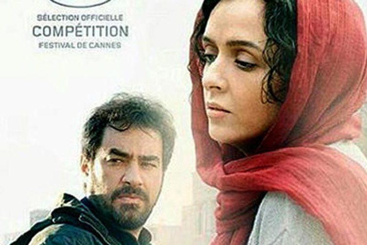 فیلم فروشنده ساختهی اصغر فرهادی